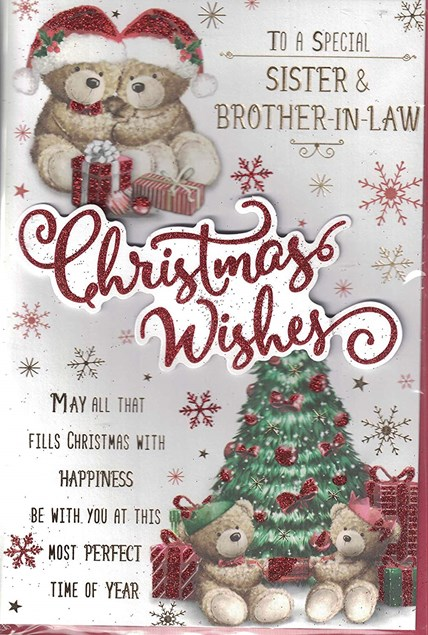 Christmas Sister and Brother in Law Card - Cute Bears & Presents