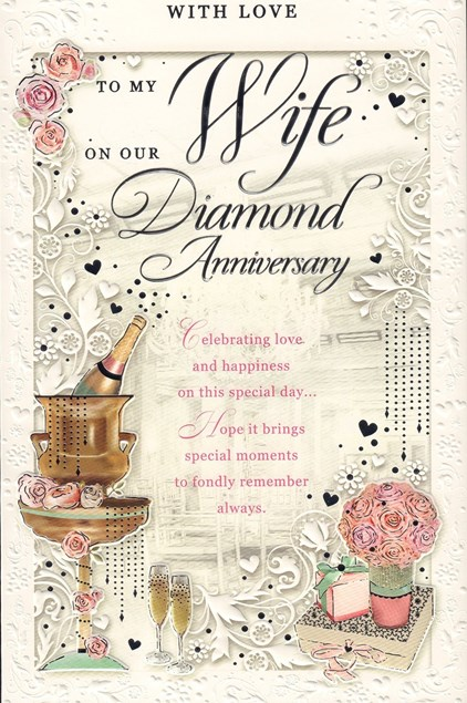 Anniversary Wife 60th Card - Champagne & Roses