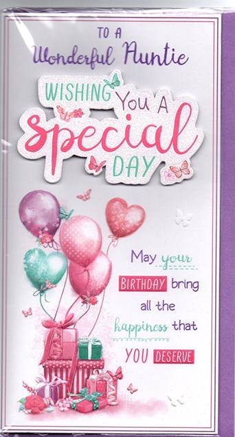 Birthday Auntie Card - Presents & Balloons