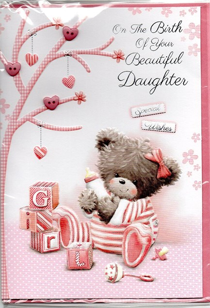 Birth Of Your Daughter Card - Cute Baby Bear & Blocks