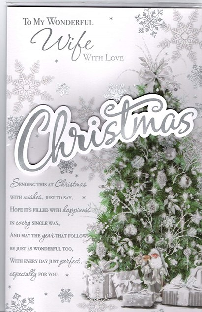 Christmas Wife Card - To My Wonderful Wife With Love