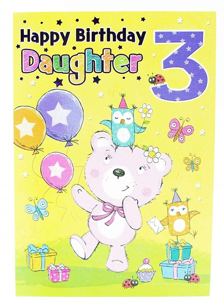 Birthday 3rd Daughter Card - Cute Bear Surrounded By Gifts And Balloons!