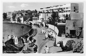 Reading Group: White City, Black City: Architecture and War in Tel Aviv and Jaffa