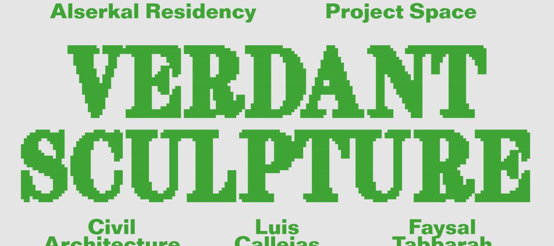 Talk   Verdant Sculpture