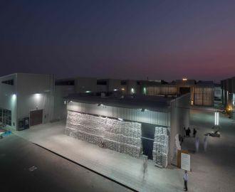 Alserkal Arts Foundation Public Art Commission by urban collective METASITU opens in Alserkal Avenue