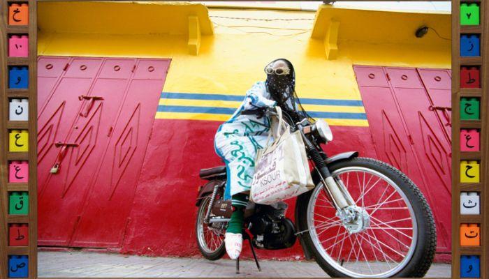 Hassan Hajjaj: Carte Blanche