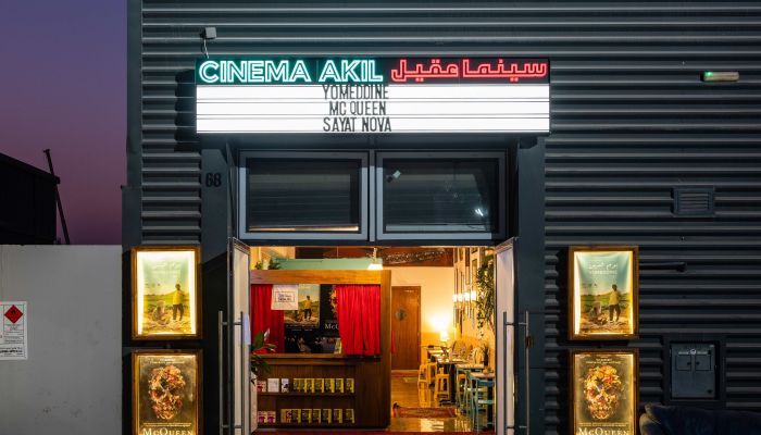 A Letter to Cinemagoers
