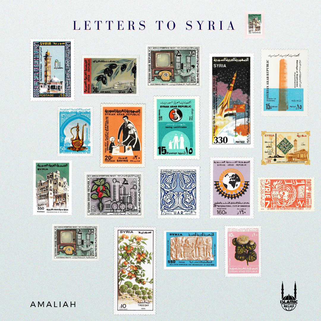 collection of stamps from syria