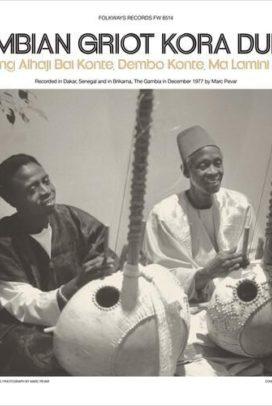 Gambian Griot Kora Duets
