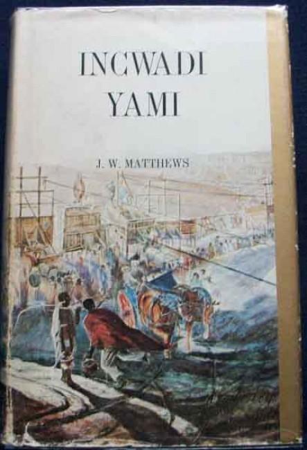 Incwadi Yami