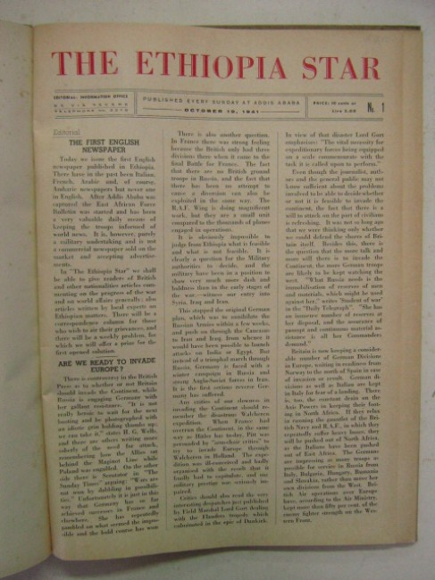 The Ethiopia Star - First English Newspaper Published In
