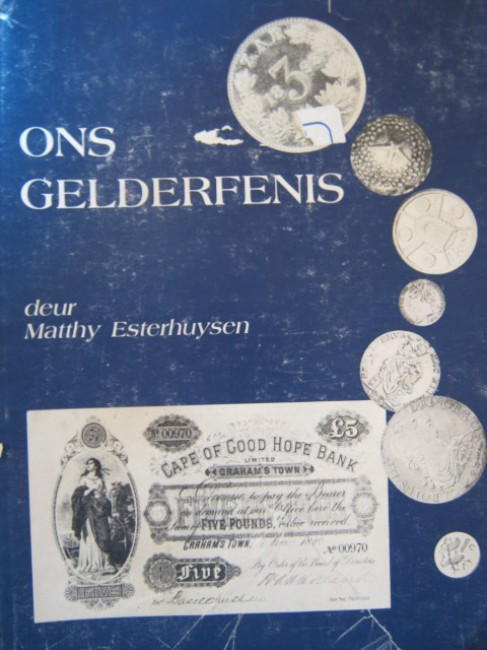 Ons Gelderfenis (1980)  (from the library of Andre Bezuidenhout)