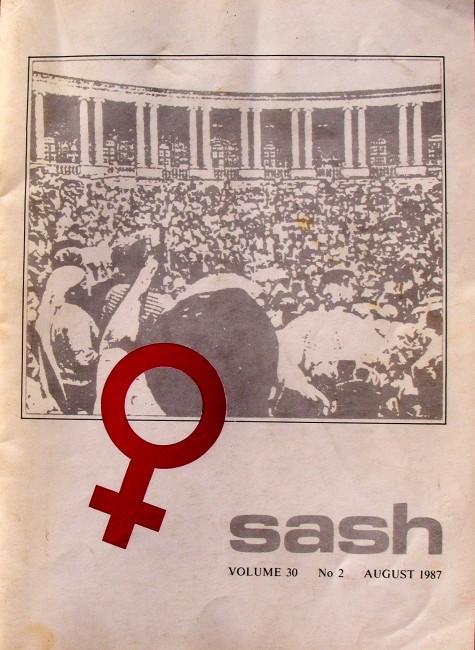 Sash (1987)