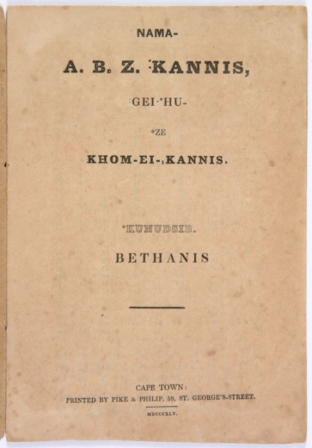 Rare SOUTH AFRICAN Primer 1845