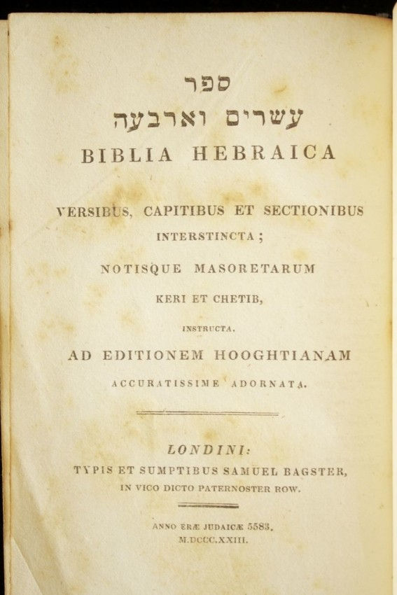 Biblia Hebraica (published In 1823) - Auction #72