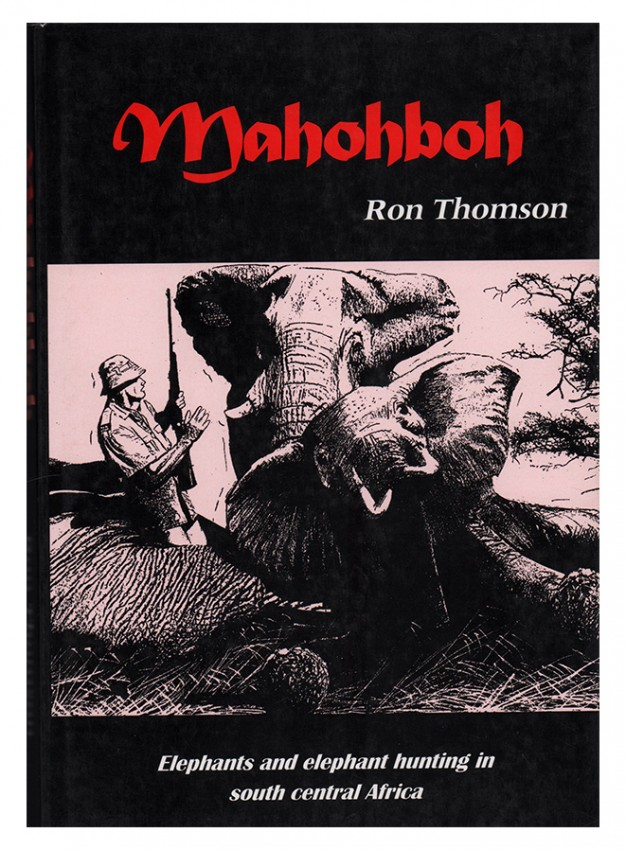 MAHOHBOH (Signed by the author)