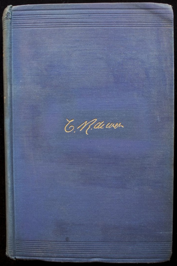 Three Years War. October 1899 - June 1902 (first edition, 1902)
