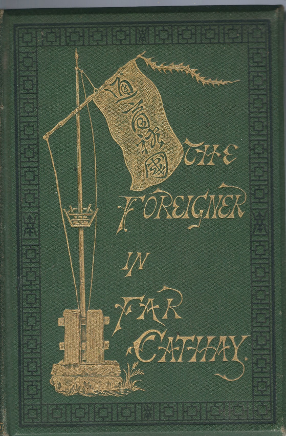 The Foreigner in Far Cathay