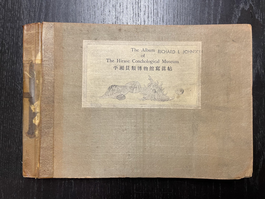 Kyoto (Japan). The Album of the Hirase Conchological Museum.  1915.