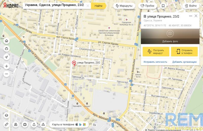 Продажа помещений Одесса