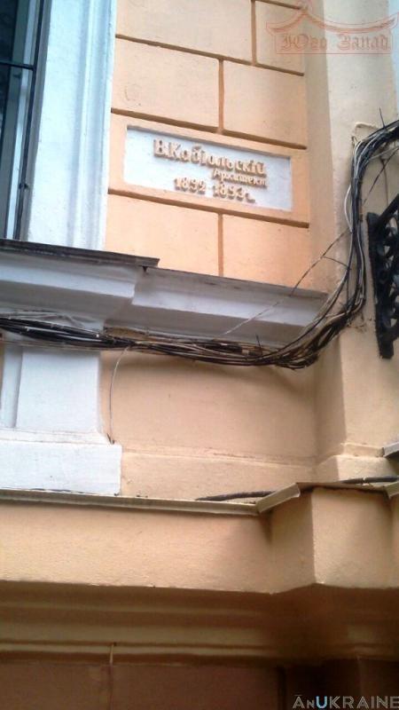 Квартира на Нежинской   Агентство недвижимости Юго-Запад