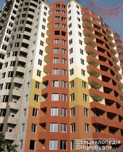 Однокомнатная квартира в ЖК Акапулько-2 | Агентство недвижимости Юго-Запад