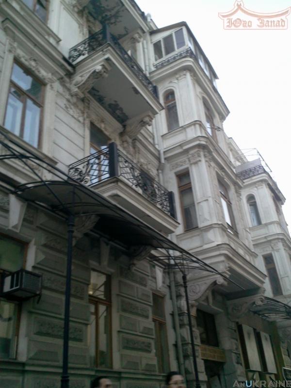 Купите, Коммуна В Центре на Вице-Адмирала Жукова | Агентство недвижимости Юго-Запад