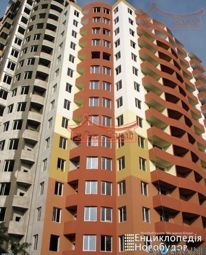 1-комн Педагогическая | Агентство недвижимости Юго-Запад