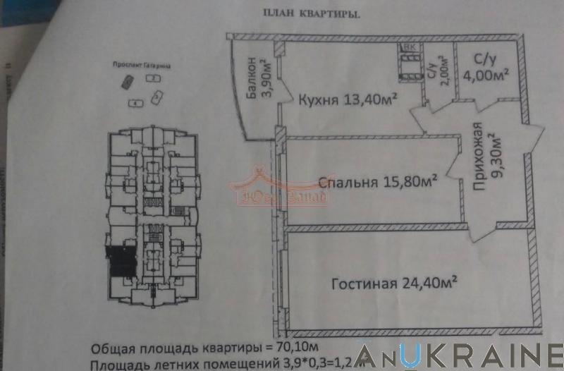Продается 2-х  комнатная  квартира ЖК 4 Сезона | Агентство недвижимости Юго-Запад