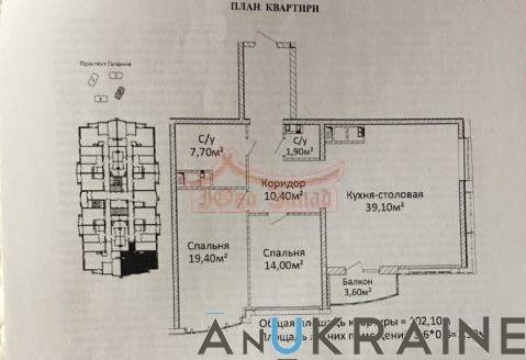 Трехкомнатная квартира в ЖК 4 сезона | Агентство недвижимости Юго-Запад