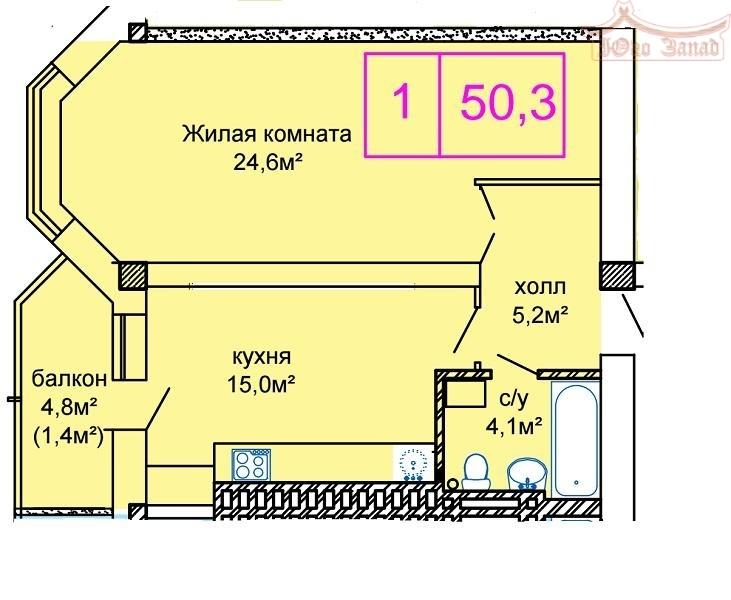 1 комнатная квартира в Вернисаже. | Агентство недвижимости Юго-Запад