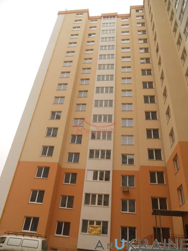 Продается 1 комнатная квартира на Радужном.   Агентство недвижимости Юго-Запад