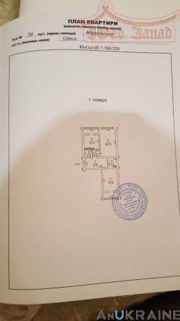 Двухкомнатная квартира в ЖК Острова | Агентство недвижимости Юго-Запад
