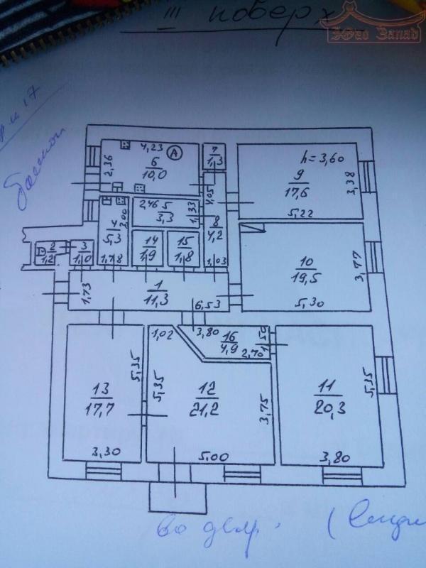 Продам   большую  квартиру  возле моря!!! | Агентство недвижимости Юго-Запад