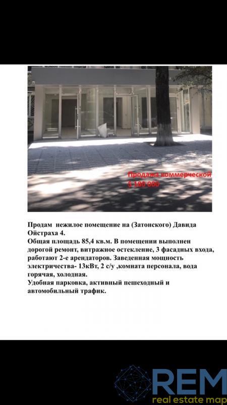 Продаётся торгово-офисное помещение, в Суворовском районе | Агентство недвижимости Юго-Запад
