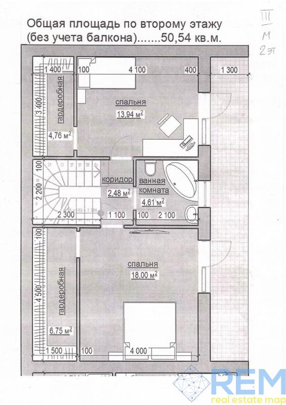 Продам новый дом в частном секторе на Таирова.  | Агентство недвижимости Юго-Запад
