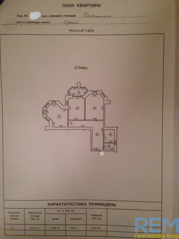 2-х комнатная квартира в домах Каркашадзе. | Агентство недвижимости Юго-Запад