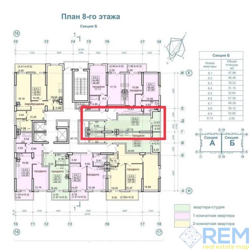 Квартира а ЖК Акрополь 1 | Агентство недвижимости Юго-Запад