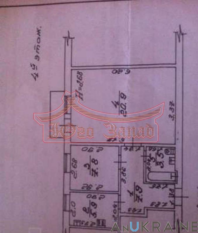 Купите, Квартира на Бунина - Канатная. | Агентство недвижимости Юго-Запад