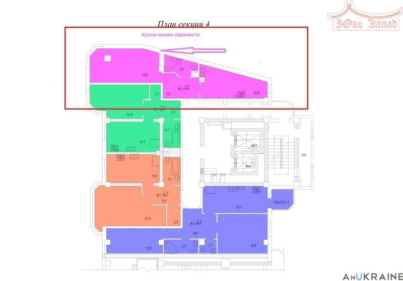 Ж/К «Усадьба Разумовского» 48 метров | Агентство недвижимости Юго-Запад