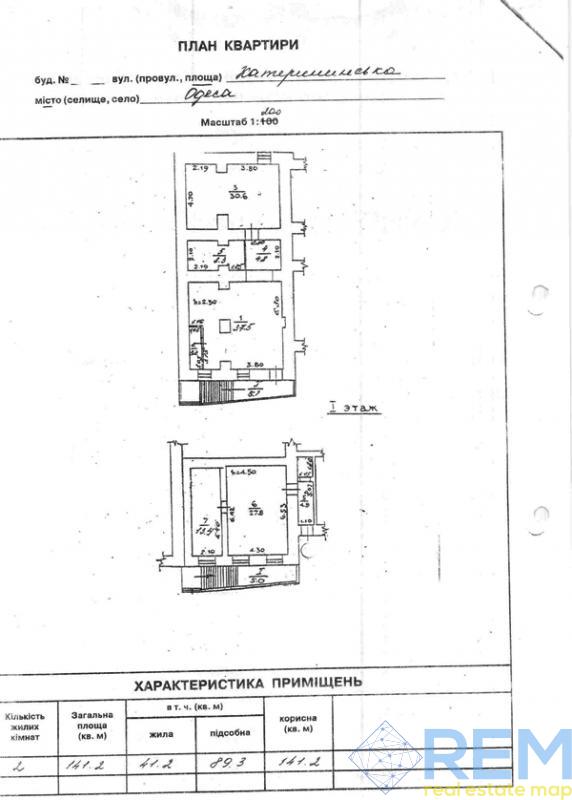 Квартира под офис на Екатерининской пл. | Агентство недвижимости Юго-Запад