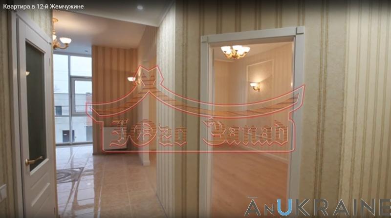 Квартира с ремонтом в 12-й Жемчужине ПРОДАНА | Агентство недвижимости Юго-Запад