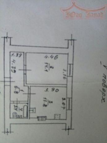 Отличная квартира с Ремонтом и мебелью - Малиновский район.! | Агентство недвижимости Юго-Запад