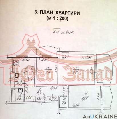 3-х комнатная квартира Люстдорфская дор/Глушко | Агентство недвижимости Юго-Запад