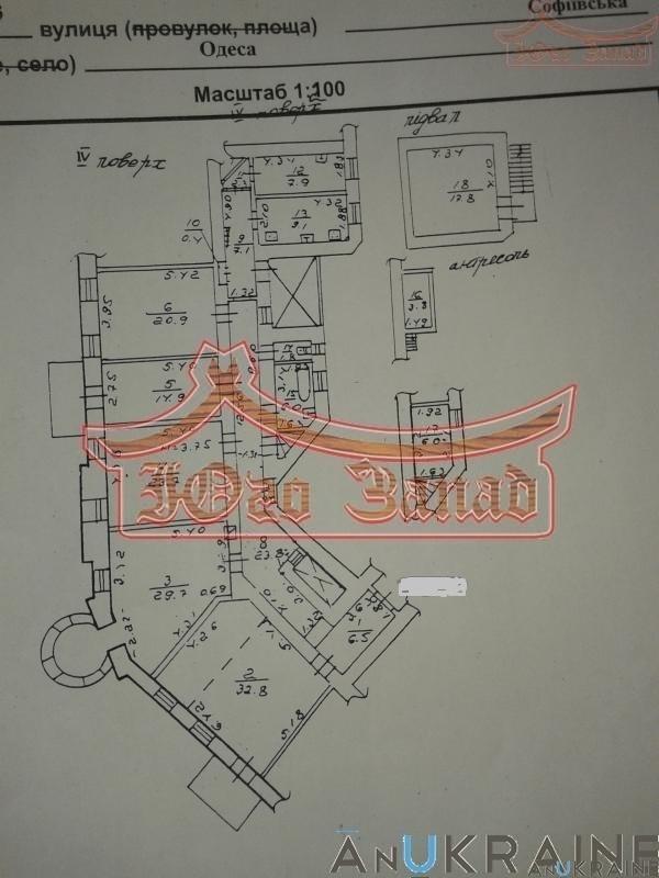 Купите! Две комнаты в Центре - район ГорСада. | Агентство недвижимости Юго-Запад