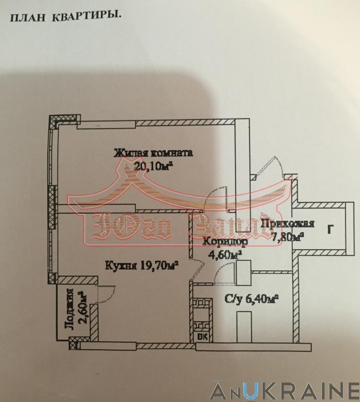 1 квартира  в Аркадии на ул Генуезской ЖК Гольфстрим    Агентство недвижимости Юго-Запад