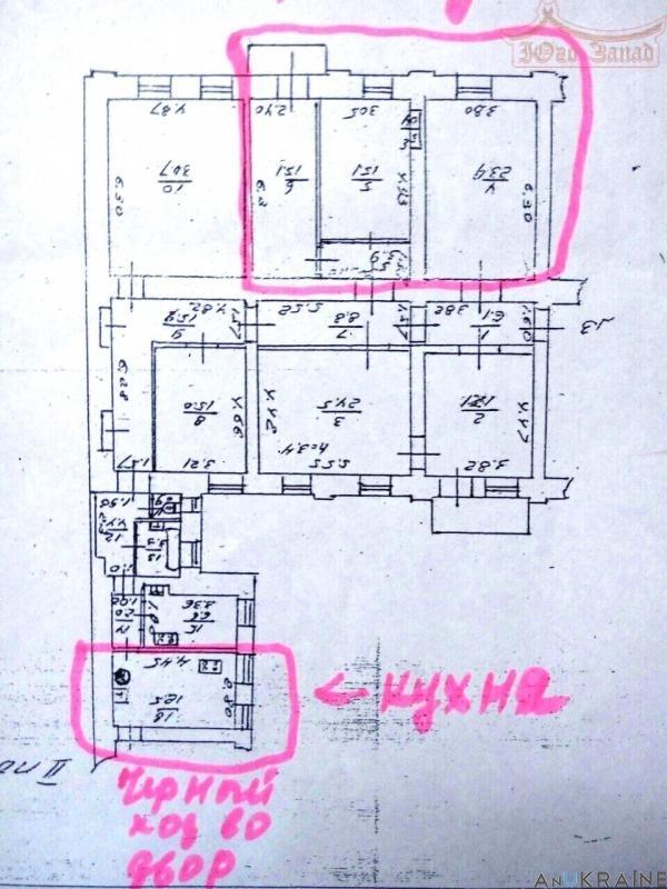 Купите! Две комнаты в коммуне на Успенской | Агентство недвижимости Юго-Запад