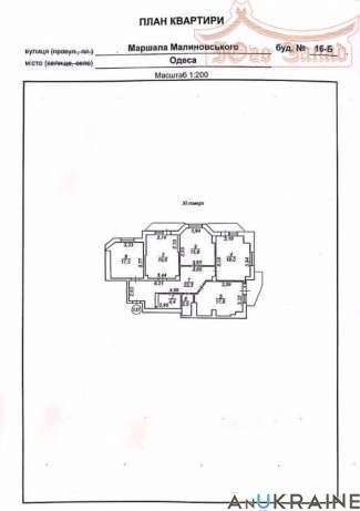 Продам 4-х комнатную квартиру в ЖК Эталон   Агентство недвижимости Юго-Запад