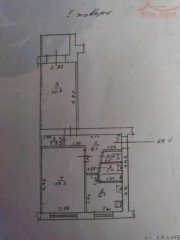 2 комнатная квартира | Агентство недвижимости Юго-Запад