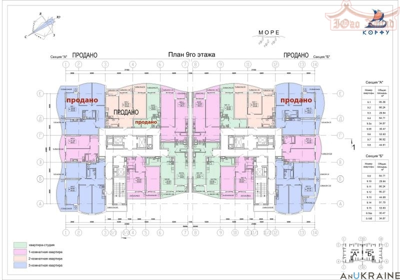 Квартира-студия в ЖК Корфу | Агентство недвижимости Юго-Запад